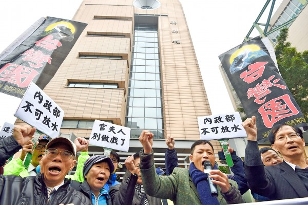 Members of the 908 Taiwan Republic Campaign stage a protest in front of the National Women's League's headquarters in Taipei on Feb. 1, calling on the Ministry of the Interior to rigorously investigate the league's activities. Photo: Chien Jung-fong, Taipei Times