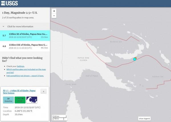 這次地震芮氏規模達5.7,已屬氣象局定義之「強震」範疇。(擷取自USGS)