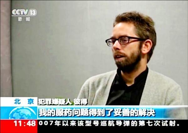 圖為今年1月19日《央視》播出達林「被認罪」的影片擷圖。(圖擷自《央視》)