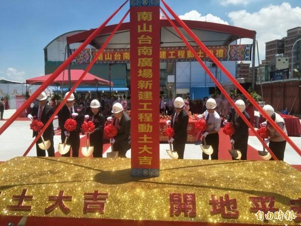南山台南廣場在去年7月間正式動土,預計2019年完工,不過,六福旅遊集團於今(13)日宣布終止南山台南廣場新旅館案。(資料照)