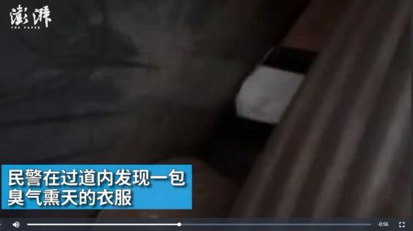警方發現到這包「臭氣薰天」的衣服,推測馬男應經常出沒網咖,最終尋獲並逮捕他。(圖擷取自《澎湃新聞》報導專頁)