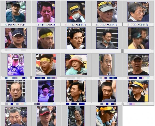 警公布涉及年改衝突事件24名滋擾者照片。(記者劉慶侯翻攝)