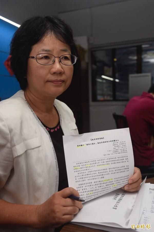 教育部黃月麗司長回應國語日報案,發布新聞稿舉證說明,「資料顯示『國語日報社』是政府捐助的財團法人」。(記者叢昌瑾攝)