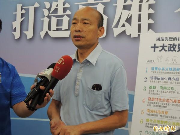 韓國瑜批評綠營頻頻抹黑他,慎重考慮採取法律訴訟。(資料照,記者王榮祥攝)