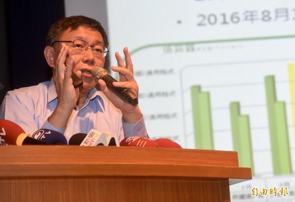 台北市長柯文哲9日出席新新聞社慶專題演講。(記者簡榮豐攝)