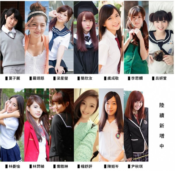業者找來了20位模特兒與10位專業攝影,希望能拍攝出全台511所高中女生制服的年鑑。(圖片擷取自制服年鑑flyingv集資募款網頁