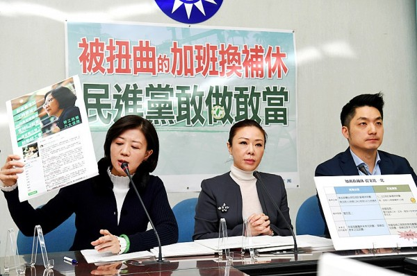 Chinese Nationalist Party (KMT) Legislator Alicia Wang, left, condemns the Democratic Progressive Party's version of the amendment to the Labor Standards Act at a news conference at the legislature in Taipei yesterday. Photo: CNA