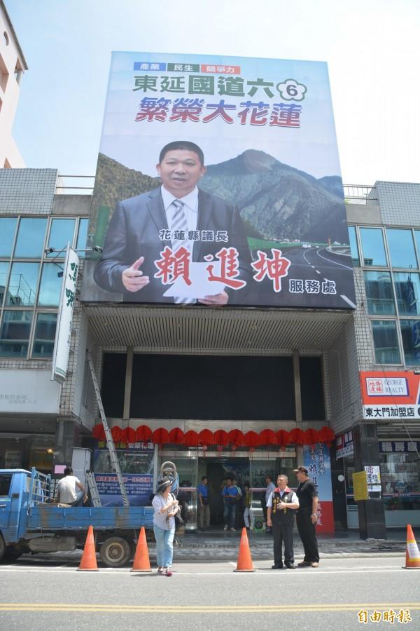 花蓮議長賴進坤市區服務處明成立,今天進行最後招牌吊掛作業。(記者王峻祺攝)