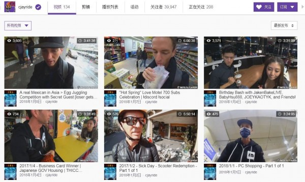 CJayride泡泡浴直播後被Twitch官方ban台(封鎖)3天,目前已經解禁。(圖擷自Twitch)