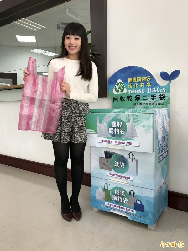 愛地球有方法!明天是世界地球日,賣場通路大潤發將停售塑膠袋1天。圖為新北市早已推動回收納入乾淨的提耳式塑膠袋,並在多處增設回收箱。(資料照,記者何玉華攝)