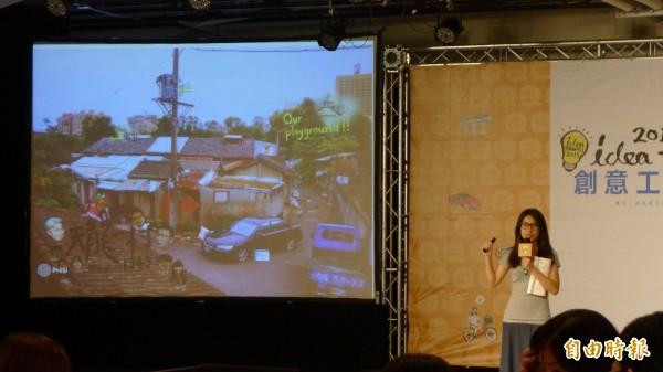 idea TAIPEI創意工作營學員更為嘉禾新村設計虛擬遊戲,讓民眾體驗眷村生活,增加連結性。(記者游蓓茹攝)