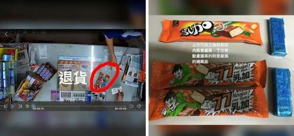 一名超商加盟主在《爆料公社》發文表示,一位女子在他們超商買了4樣零食,卻在7分鐘後由一名男子以買錯為由,要求全部退貨,事後檢查商品時才驚覺商品被掉包。(圖翻攝自《爆料公社》網站)