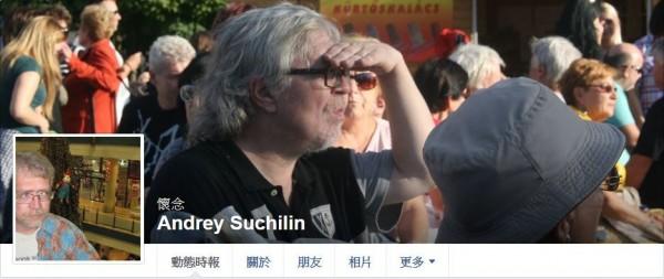 俄罗斯音乐人苏其林(Andrey Suchilin)当时患病导致组织坏死,25日不治身亡。(图翻摄自脸书)