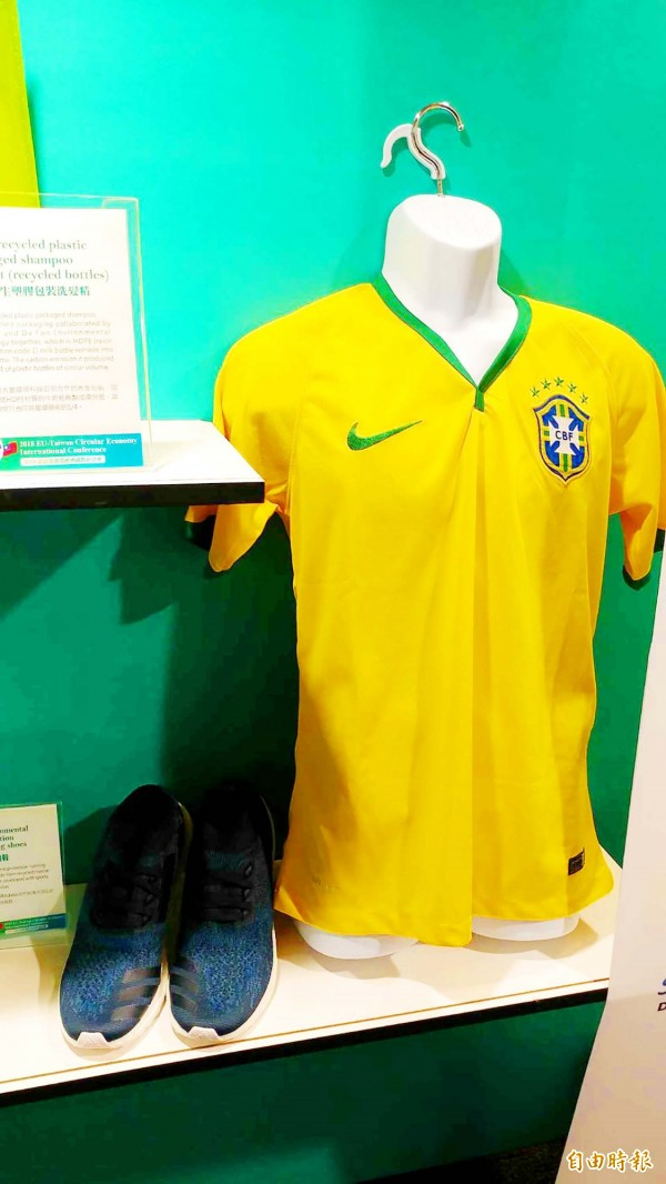 A Brazil soccer shirt made from recycled polyethylene terephthalate bottles using technology developed in Taiwan is displayed at European Innovation Week in Taipei in an undated photograph. Photo: CNA