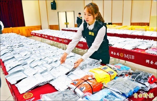 調查局台北市調處偵破國內緝毒史上最大MDMA毒品(俗稱搖頭丸)走私案,查獲977包搖頭丸。(記者林正堃攝)