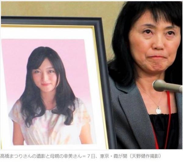 東大畢業生因過勞自殺,引起日本社會關注。(圖片擷取自《產經新聞》)