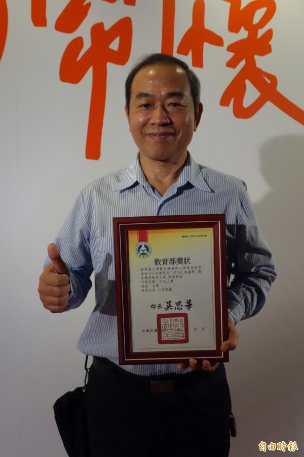 苗栗縣三灣鄉DOC講師李長青為了保存在地文化,親自拿起攝影機拍攝8旬翁製作土礱(碾米機)過程,並剪輯成微電影,獲教育部表揚。(記者吳柏軒攝)
