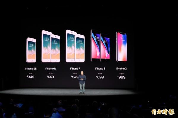 蘋果昨天發表iPhone 8、iPhone 8 Plus、iPhone X等三款新機。(記者陳炳宏攝)