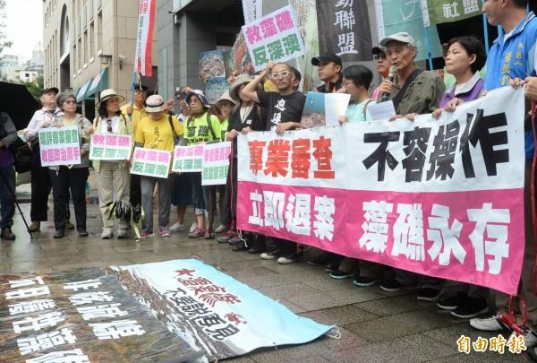 搶救大潭藻礁行動聯盟等多個團體在環保署前呼籲,讓環評回歸專業審查。(記者林正堃攝)