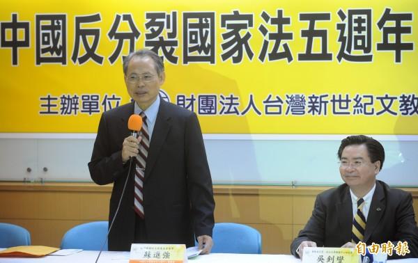 海基會今晚表示,蘇進強(左)今已請辭海基會無給職顧問,海基會予以尊重,相關程序正在作業中。(資料照,記者簡榮豐攝)