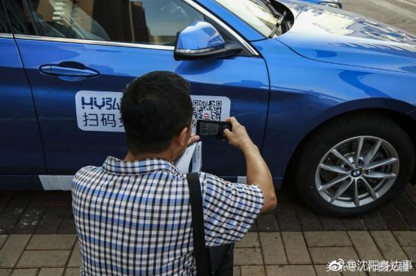 該公司負責人稱,每台車公司都有監控,新客戶註冊就能免費使用2次,(圖擷取自微博)