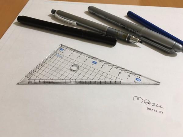 不過就是普通的三角尺,有什麼厲害?沒想到仔細一看這個三角尺不是三角尺啊!(圖片由rokubunnnoichi授權使用)