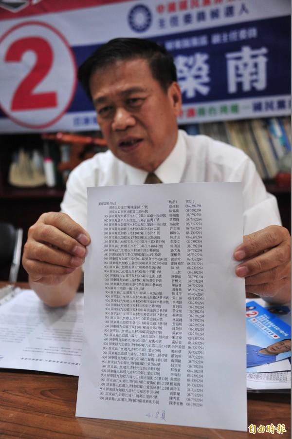 張榮南嘆主委選舉不公,黨員資料電話竟有400筆同一電話。(記者蔡宗憲攝)