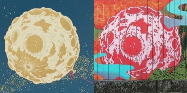 左為「朵雷咪一人工作室」多年前的作品<月來月好>,右圖則是「藍色隧道」遭疑抄襲的作品<星星也是需要休息的>。(合成照,擷取自臉書)