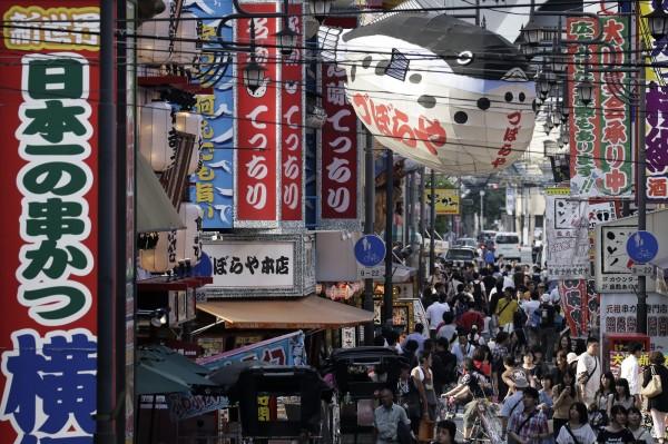 日本大阪名列第2名,圖為大阪街道。(資料照,彭博)