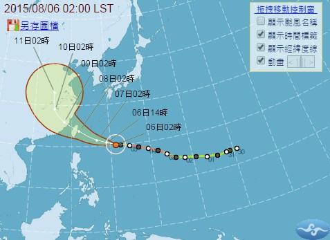 「蘇迪勒」逼近台灣 最快中午發海警