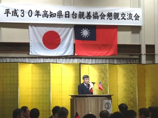 我國駐大阪辦事處長蘇啟誠今日上午驚傳在大阪官邸輕生。(圖擷自大阪辦事處)