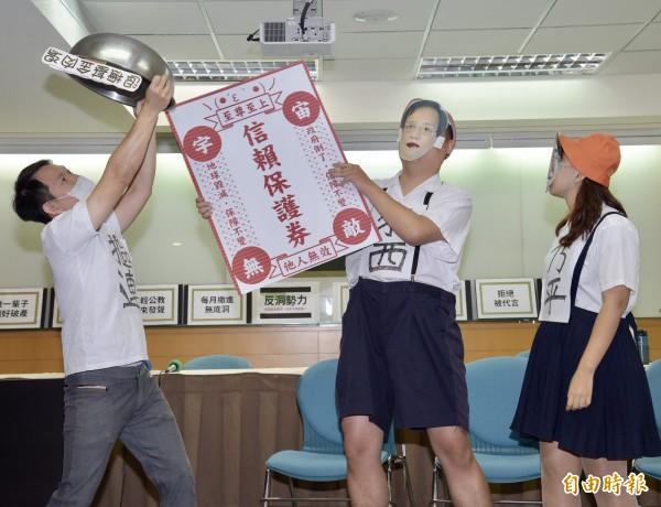 消弭年金制度世代不公 年輕公務員邀李來希辯論