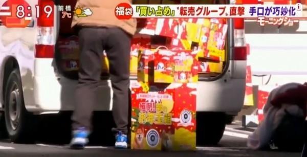 中客在日本排隊搶購福袋,隨即轉賣獲利。(圖片翻攝自モーニングショー)
