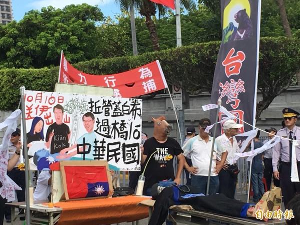 獨派團體製作「中華民國殭屍」表達對慶祝中華民國國慶不滿。(記者楊淳卉攝)