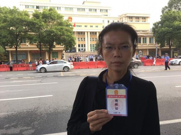 李凈瑜赴中國旁聽開庭行程,今日下午準備返台,但傳出因拒絕繳回落地簽證(一次性台胞證),在湖南機場登機受阻。(資料照,李明哲救援大隊提供)