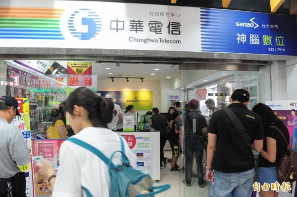 中華電信傳出要進軍純網銀市場,引起外界關注。(資料照)