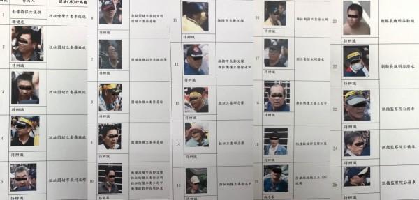 警方掌握的25名滋事分子。(記者邱俊福翻攝)