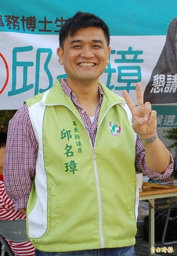 邱名璋表示,若真能獲得檢舉獎金,他傾向捐給黨部或作為其他公益用途。(記者李立法攝)