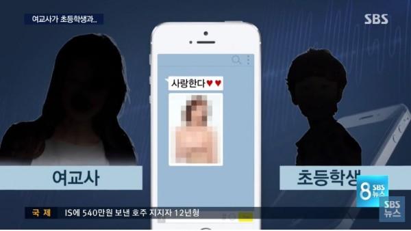 女老师用通讯软体传半裸照和我爱你,来色诱男学生。(图撷取自SBS NEWS)