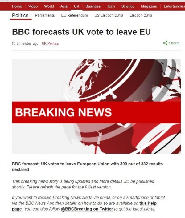 《BBC》預測英國將脫離歐盟。(圖片截取自《BBC》)
