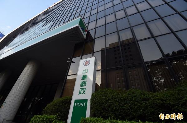 政府清查,捐出約 2000億元卻屬於失控狀態。圖為中華郵政大樓,台灣郵政協會位於其中。(資料照,記者簡榮豐攝)