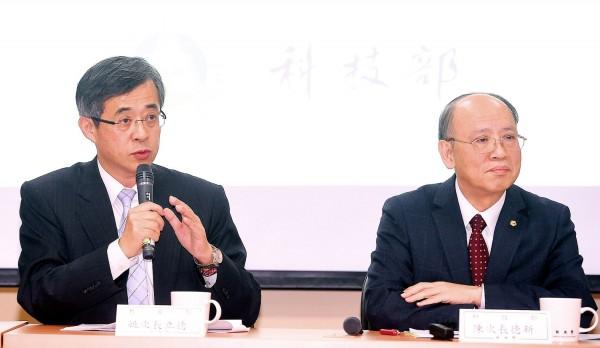 University scandal Taiwan