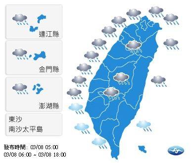 今天受鋒面雲帶通過影響,將有短暫的陣雨,各地有局部較大雨勢發生的機率。(圖擷自中央氣象局)