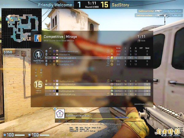 A screenshot of a Southeast Asia first-round match on Tuesday between Taiwan's Sad Story team and Japan's Friendly Welcome to qualify for next year's Intel Extreme Masters Katowice e-game tournament. Sad Story won 16-1. Screengrab off Facebook page of Sad Story player CrazyFace