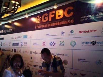 第二屆全球金融科技峰會12日在上海舉行,會議期間突然出現大批公安,會議不得不臨時喊卡。(圖擷取自中國《新浪網》)