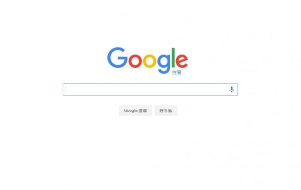 日本法院首次依「被遺忘權」,要求Google刪除被逮經歷。圖為台灣Google搜尋頁面。(圖擷取自網路)