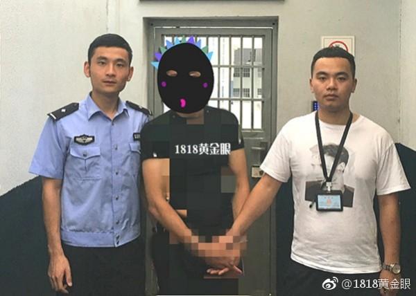 郭男被警方逮捕。(圖擷自微博)