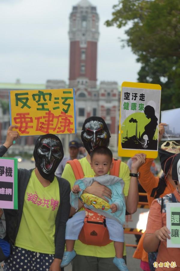 環保團體在台北賓館前舉辦萬聖節不給好空氣就搗蛋記者會,家長帶著小朋友穿著成各種萬聖節裝扮參加活動。(記者王敏為攝)