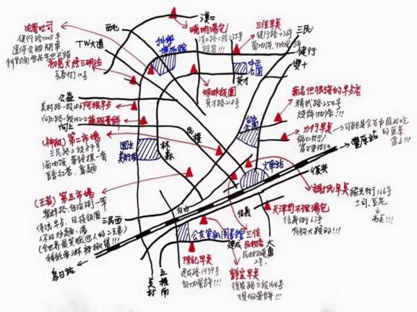林佳龍臉書上的早餐地圖,其中一家「靜宜早點」被爆料將製作豆漿的黃豆放在廁所裡面。(圖擷取自林佳龍臉書)