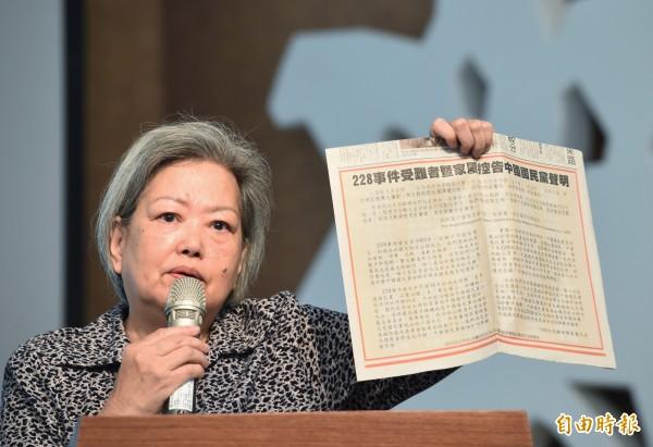 台灣二二八關懷總會常務理事林黎彩說,二二八基金會出版的「二二八事件責任歸屬研究報告」,直指蔣介石是事件元凶。(記者劉信德攝)